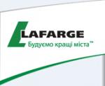Логотип компанії